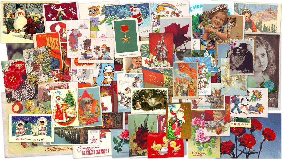 Советские поздравительные открытки фото